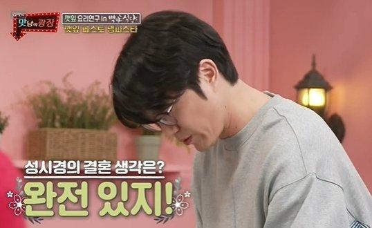 SBS '백종원의 맛남의 광장' 방송 화면 갈무리 © 뉴스1