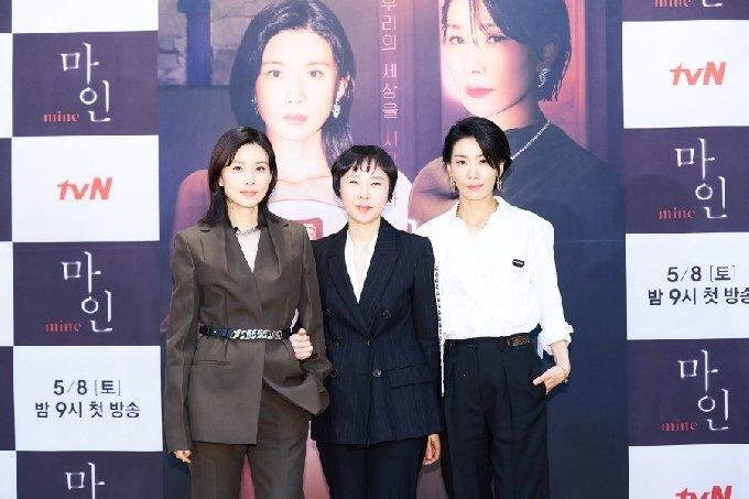 마인/tvN © 뉴스1