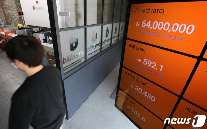 (서울=뉴스1) 이동해 기자 = 사진은 25일 서울 빗썸 강남 고객상담센터의 모습. 2021.3.25/뉴스1