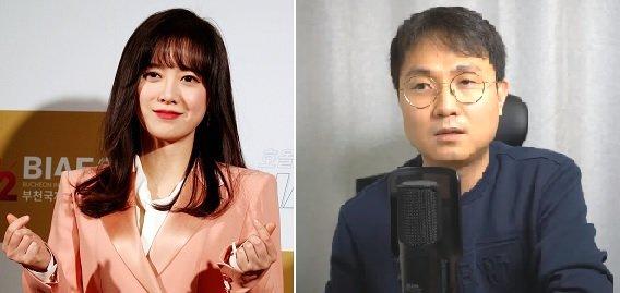 구혜선(왼쪽) 유튜버 이진호 / 사진=머니투데이 DB, 유튜브 채널 '연예 뒤통령이진호' 캡처