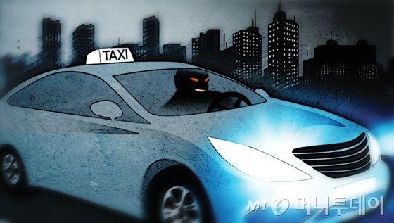 밤에 택시를 탄 여성 승객에게 택시 기사가 성매매를 제안했다는 충격적인 소식이 전해졌다. /사진=임종철 디자인기자