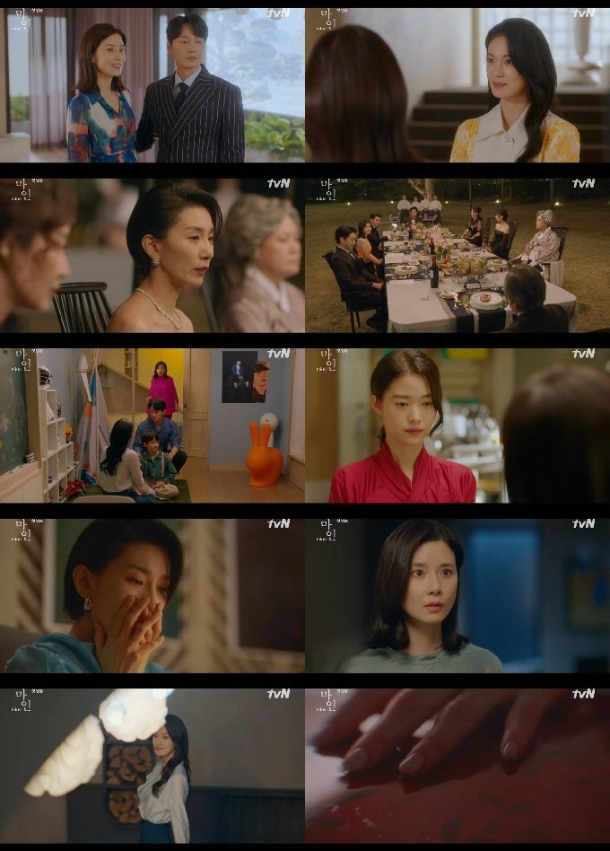 tvN 캡처 © 뉴스1