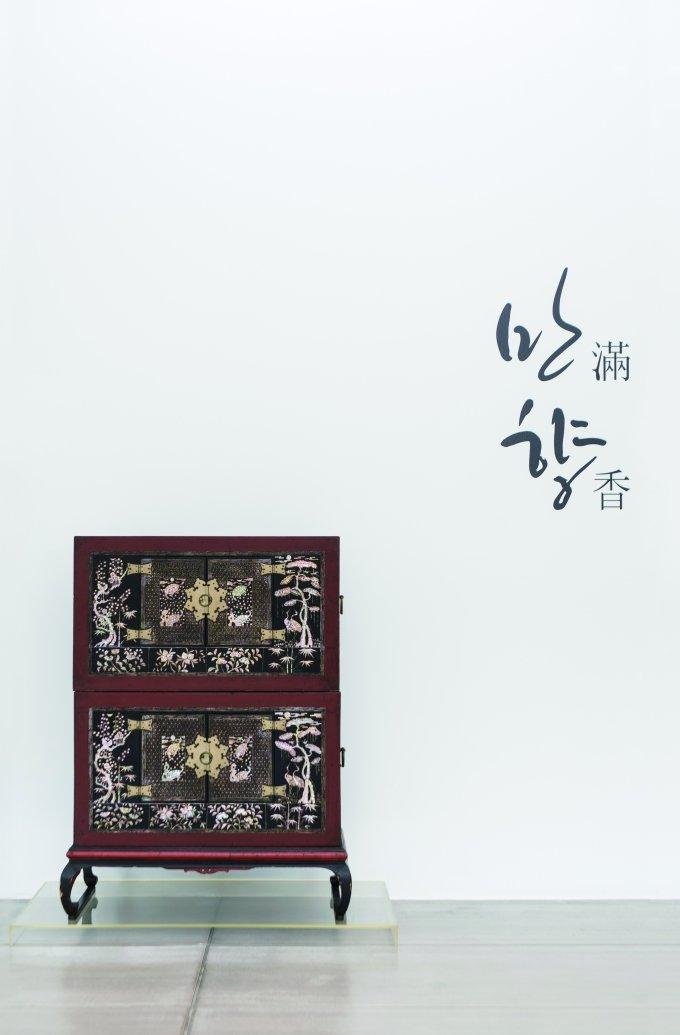 대구보건대, 개교 50주년 기념 '만향(滿香)' 전시회 열어