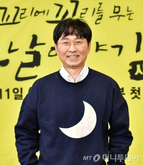 장항준 감독/사진제공=SBS