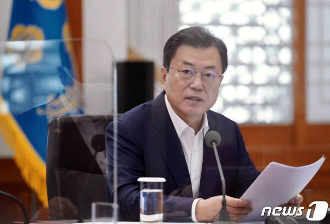 """文 """"부동산 정책 기조는 달라질 수 없다고 생각"""""""