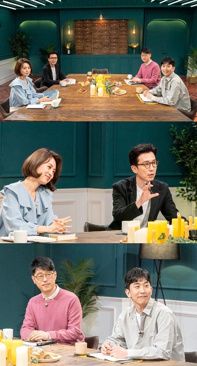 KBS 2TV '대화의 희열' © 뉴스1
