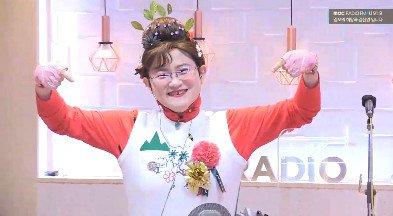MBC 라디오 캡처 © 뉴스1