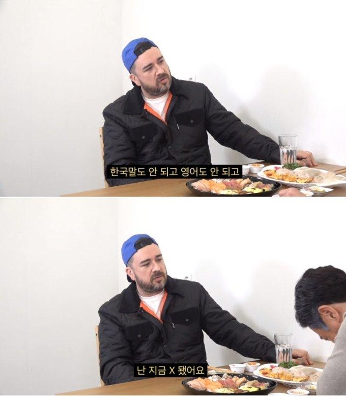 샘 해밍턴 / 유튜브 채널 '꼰대희' 캡처