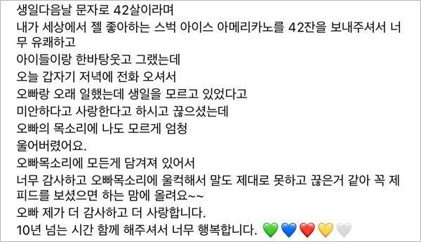 배우 황정민 스타일리스트 인스타그램 /사진=온라인 커뮤니티 게시판