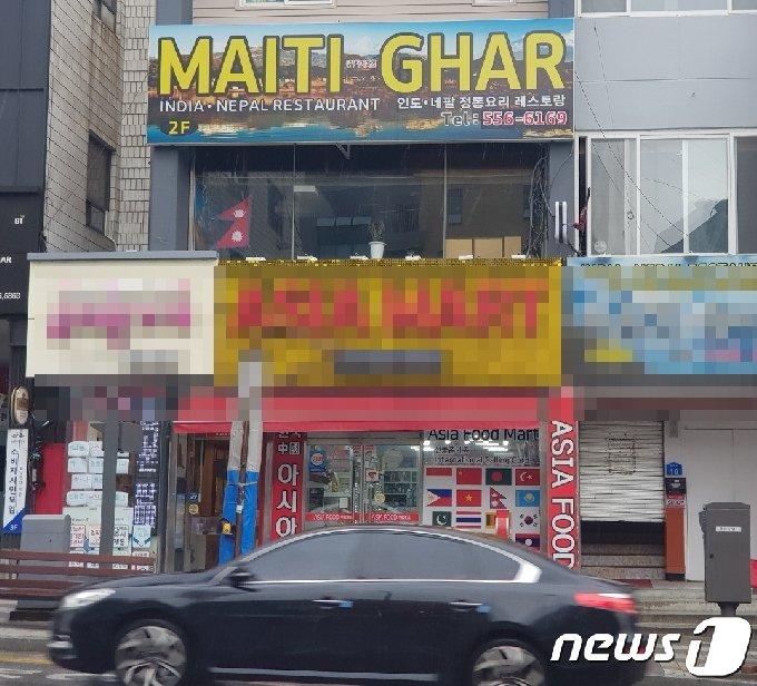 10명의 집단감염이 발생해 2주간 폐쇄 조치된 천안의 한 인도 음식점. 일자리를 찾는 네팔 동료들의 쉼터 역할을 한 식당의 셔터가 내려져 있다.© 뉴스1