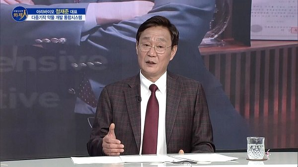 MTN 리더 이야기 [파워인터뷰 화제人] 아리바이오 정재준 대표