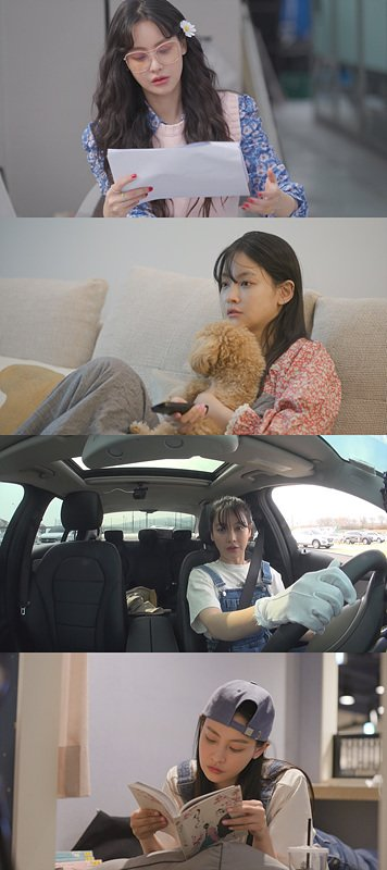 tvN '온앤오프' © 뉴스1