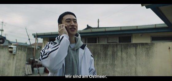 넷플릭스는 영화 사냥의 시간' 독일어 자막 중 'Japanischen Meer(일본해)'로 표기된 장면을 '동해(Ostmeer)'로 수정했다 /사진=넷플릭스