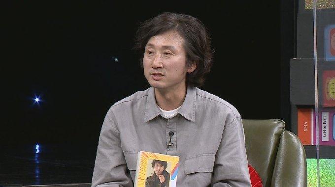 MBC에브리원 © 뉴스1