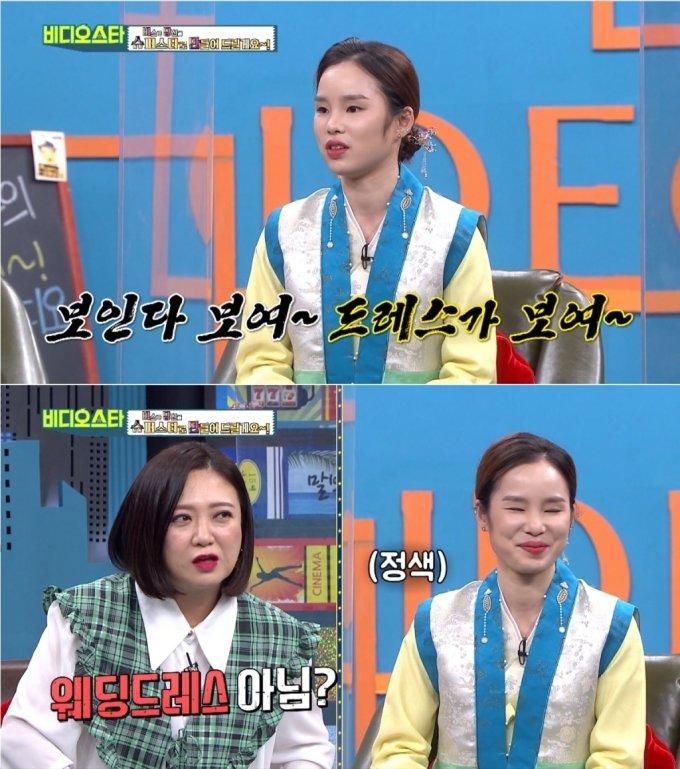 MBC 에브리원 '비디오스타' 캡처