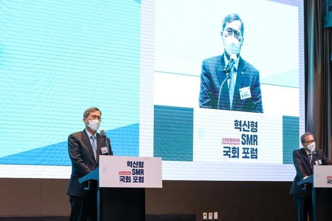 정재훈 한국수력원자력 사장이 지난달 14일 여의도 글래드호텔에서 열린 혁신형 'SMR 국회포럼' 개회사를 하고 있다./사진제공=한국수력원자력