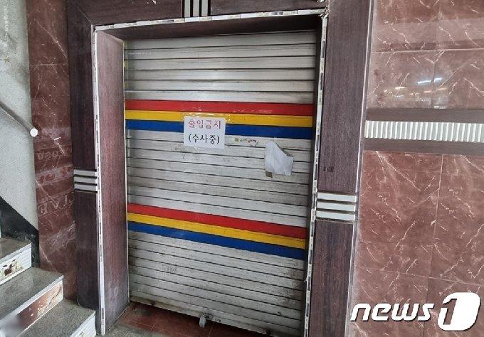 40대 남성이 실종된 노래주점 © News1 박아론 기자