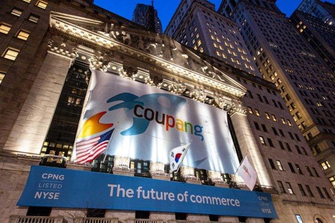 뉴욕 월스트리트 심장부에 휘날리는 태극기. 쿠팡의 상장을 앞두고 미국 뉴욕증권거래소 건물에 쿠팡의 로고와 함께 태극기가 게양돼있다. /사진=쿠팡 제공
