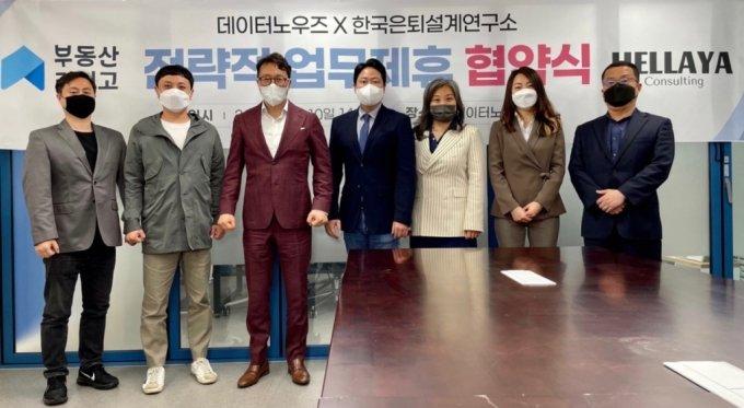 사진제공=한국은퇴설계연구소
