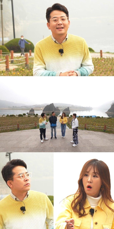 MBN 소문난 님과 함께 © 뉴스1