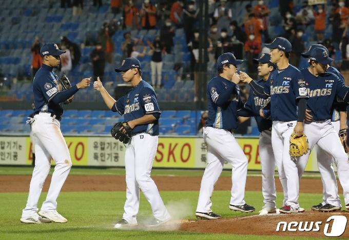 [사진] 승리한 NC