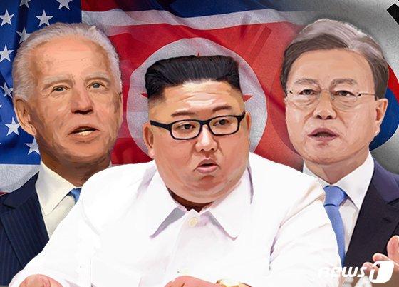 조 바이든 미국 대통령, 김정은 북한 노동당 총리, 문재인 대통령. © News1 이지원 디자이너