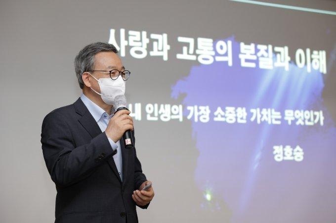인제대, 정호승 시인 초청 특강