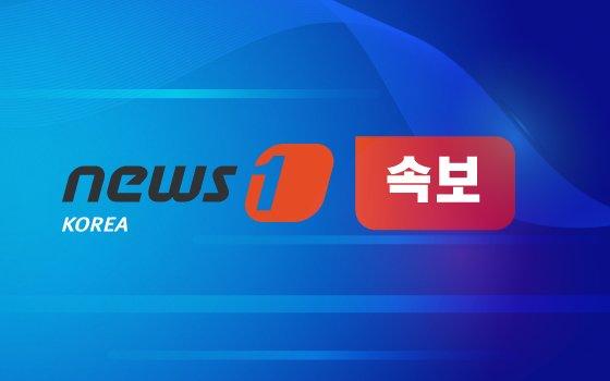 [속보] '부동산 투기 혐의' 전 양구군수 구속영장 발부