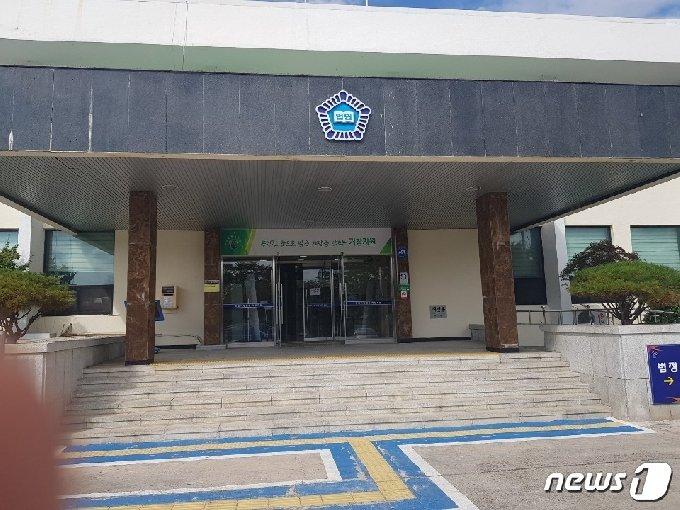 창원지방법원 거창지원 전경© 뉴스1