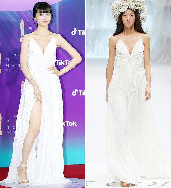 배우 박하선, 미스지콜렉션 2020 S/S 컬렉션/사진제공=백상예술대상 사무국, 미스지콜렉션