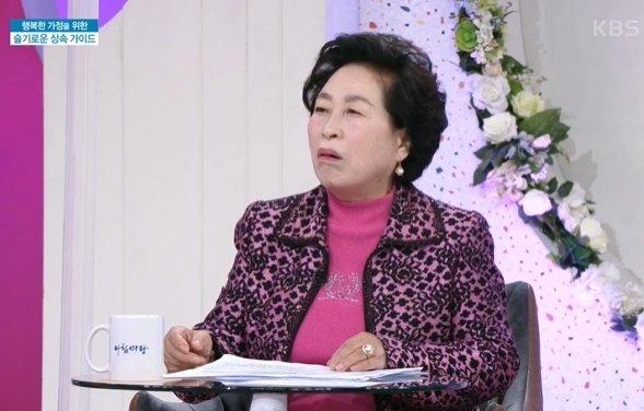 KBS 1TV 시사교양 프로그램 '아침마당' 방송 화면 갈무리 © 뉴스1