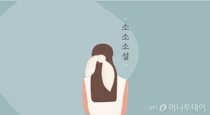 /사진= 이지혜 디자인기자