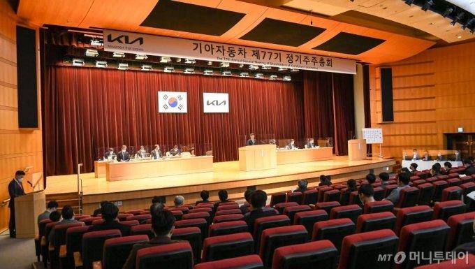 기아는 22일 서울 양재동 본사에서 제77회 정기주주총회를 개최했다./사진제공=기아