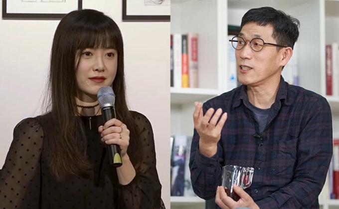 배우 구혜선, 진중권 전 교수 /사진=배우 구혜선 인스타그램, 뉴스1