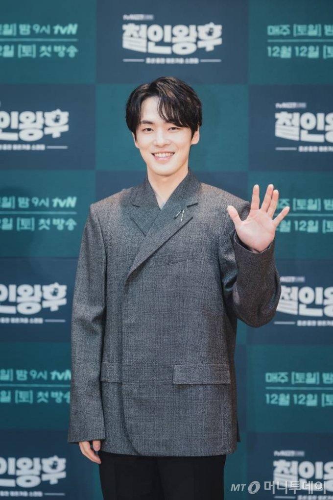 배우 김정현 / 사진제공=CJENM