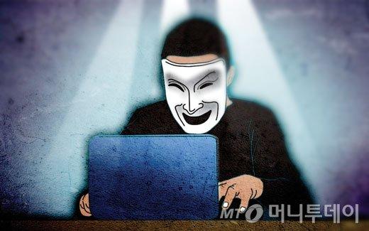 """네이버 댓글 달면 프로필 사진 공개…""""악플 억제"""" vs """"프라이버시 침해"""""""