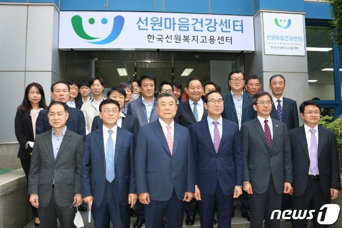 2020년 부산 중앙동 마린폐어빌딩 1층 선원마음건강센터 개소식 모습(한국선원복지고용센터 제공). © 뉴스1