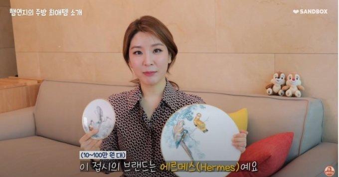 뮤지컬배우 함연지./사진=유튜브 채널 '햄연지' 영상 캡처