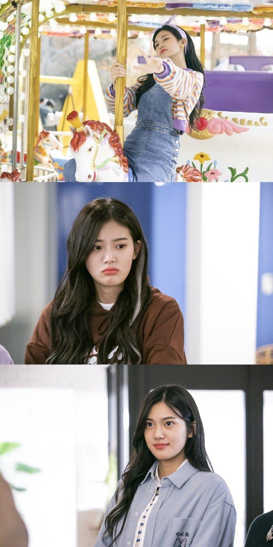 KBS 2TV 금요드라마 '이미테이션' 방송 화면 캡처 © 뉴스1