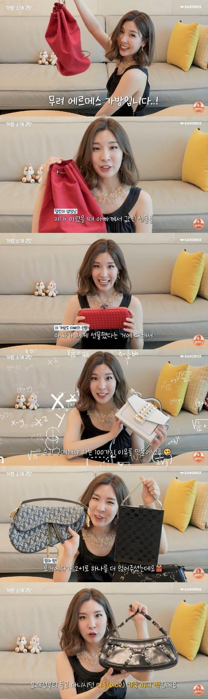 유튜브 채널 '햄연지' 방송 화면 캡처 © 뉴스1