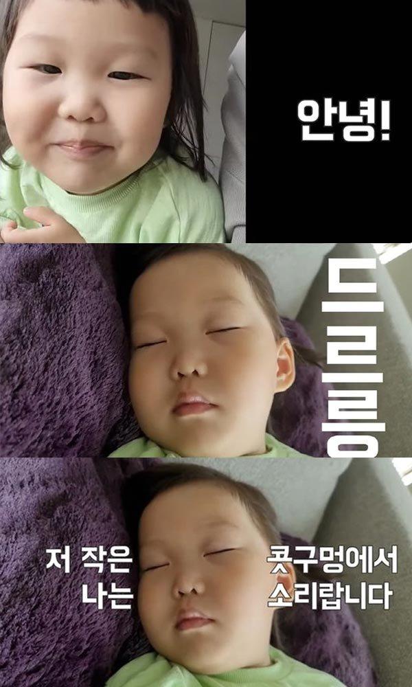 아나운서 출신 방송인 도경완의 딸 하영이가 자는 모습/사진=유튜브 채널 '도장TV' 영상 캡처
