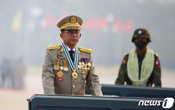 미얀마 군부
