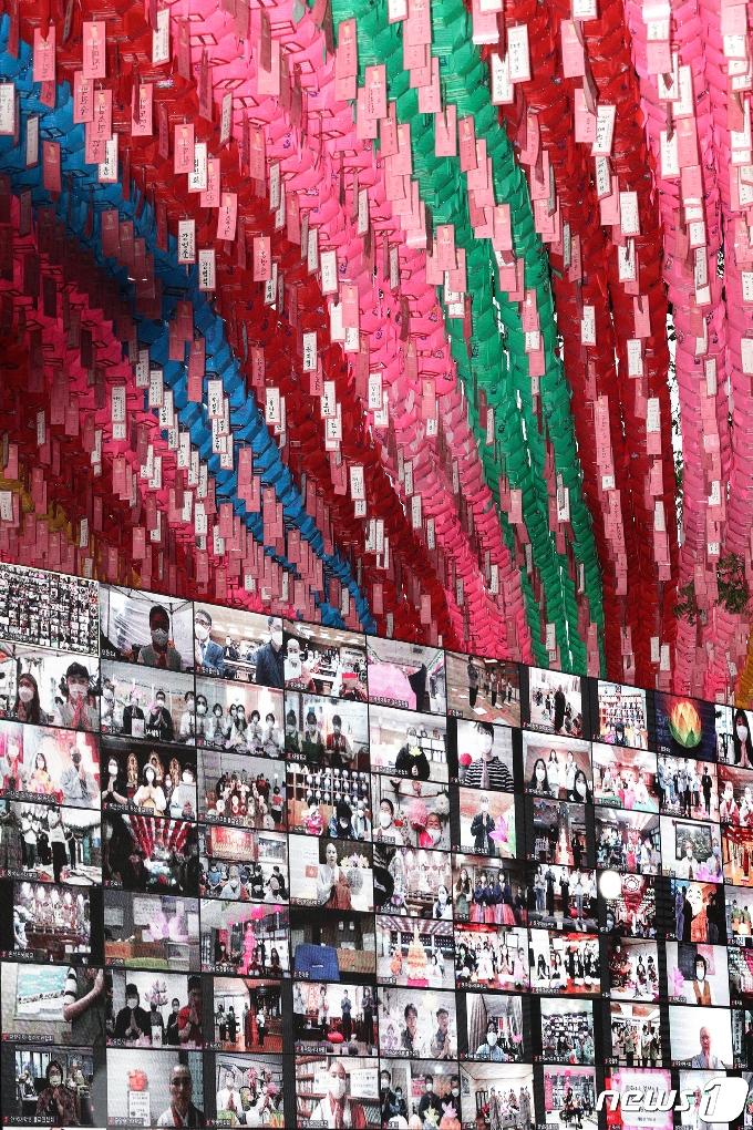 [사진] 온라인으로 열린 '연등법회 및 연등회 유네스코 등재 기념식'