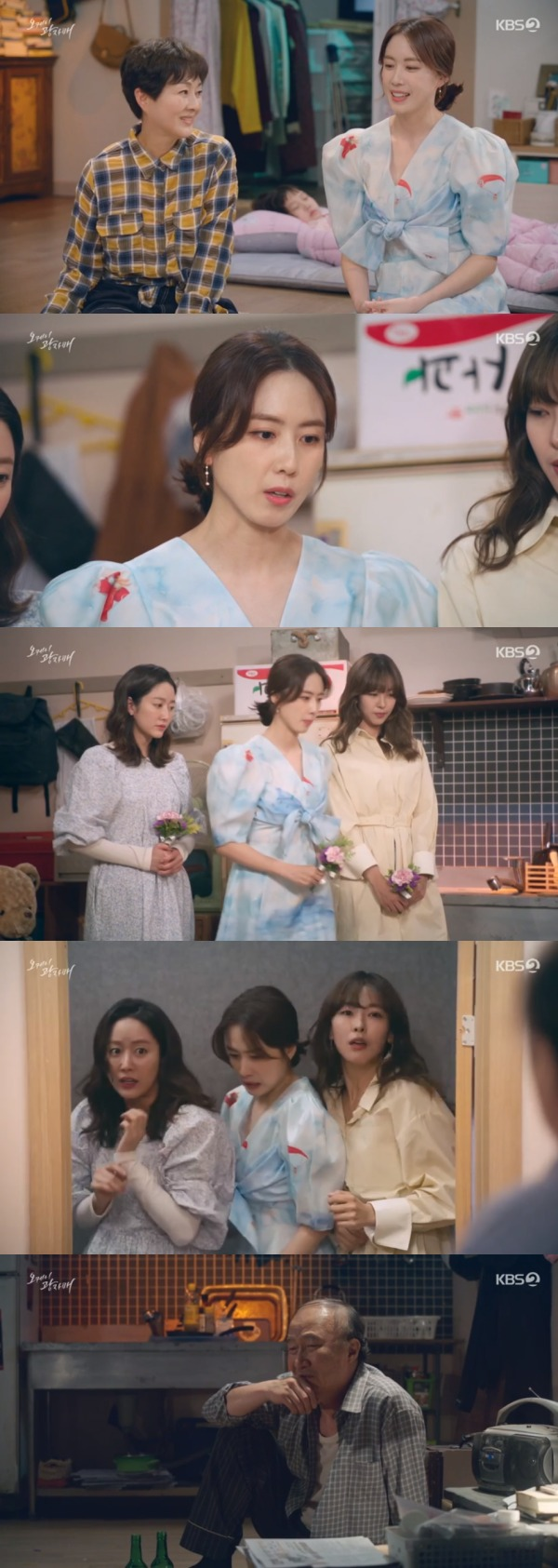 '광자매' 윤주상, 세 자매에 분노