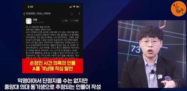 /사진=유튜브 채널 '신의한수'