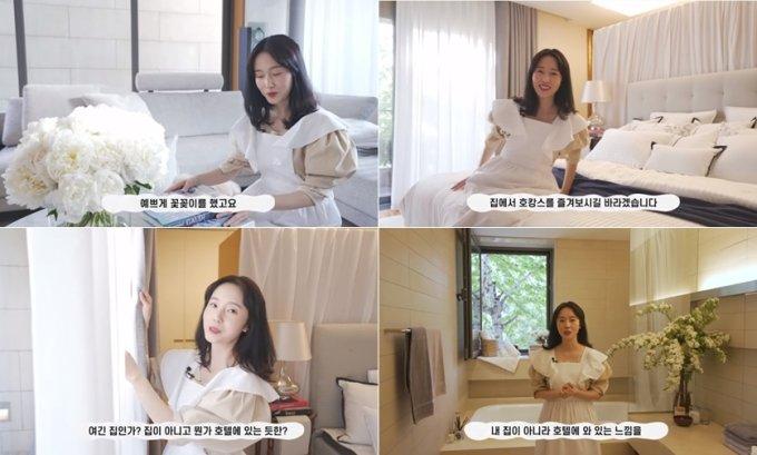 /사진=이정현 유튜브 채널 '집밥레스토랑'
