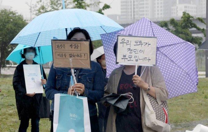 지난 16일 오후 서울 서초구 반포한강공원 수상택시 승강장 인근에서 열린 '고(故) 손정민씨를 위한 평화집회'에서 참가자들이 손피켓을 들고 있다/사진제공=뉴시스