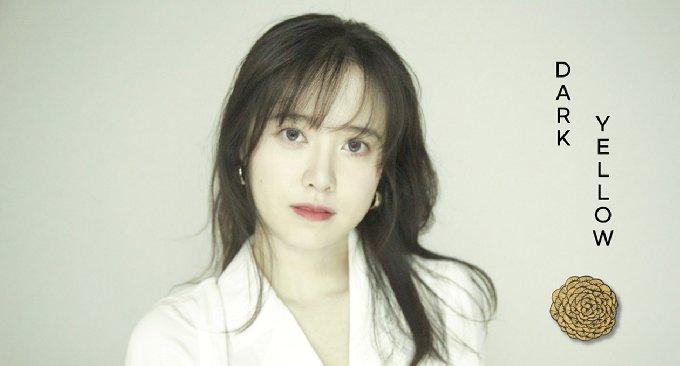 구혜선/ MIMI 엔터테인먼트 제공 © 뉴스1