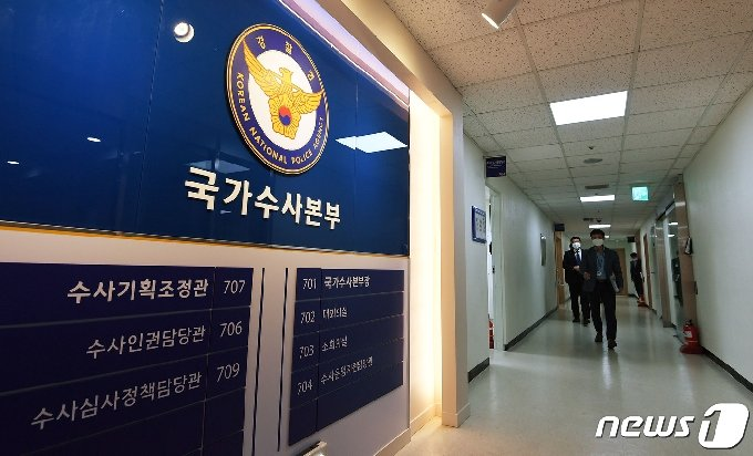 서울 서대문구 경찰청 국가수사본부에서 국수본 소속 직원이 이동하고 있다. 경찰청은 이날 수사 브리핑을 통해 LH 부동산 투기 의혹 관련 총 89건, 398명에 대해 수사 중이며, 이 중 '3기 신도시' 관련 사건은 33건 134명이라고 밝혔다. 2021.3.24/뉴스1 © News1 황기선 기자
