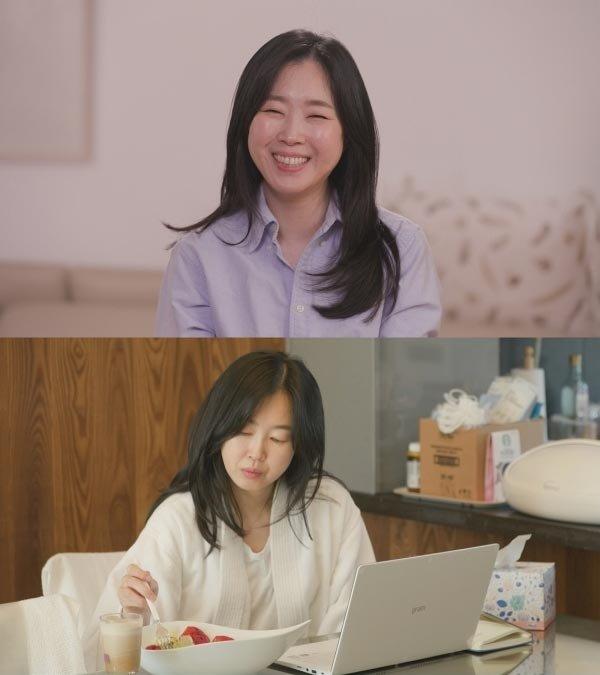 재테크·경제 관련 크리에이터 유수진/사진제공=tvN